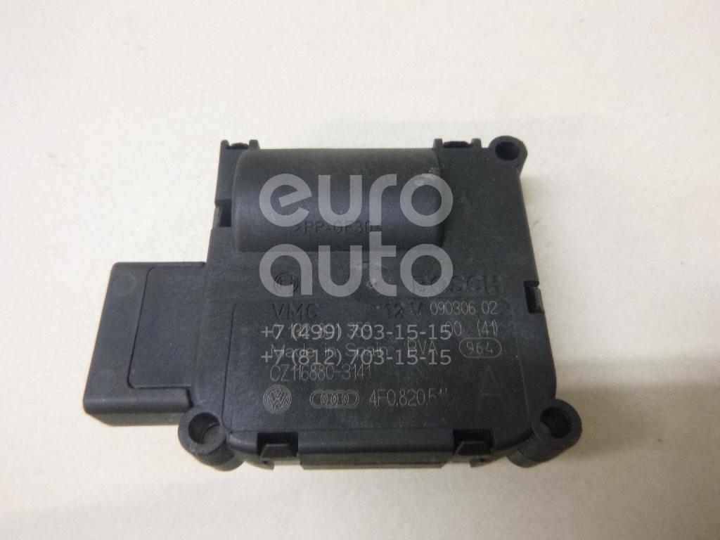 Моторчик заслонки отопителя Audi A6 [C6, 4F] 2004-2011; (4F0820511A)  - купить со скидкой