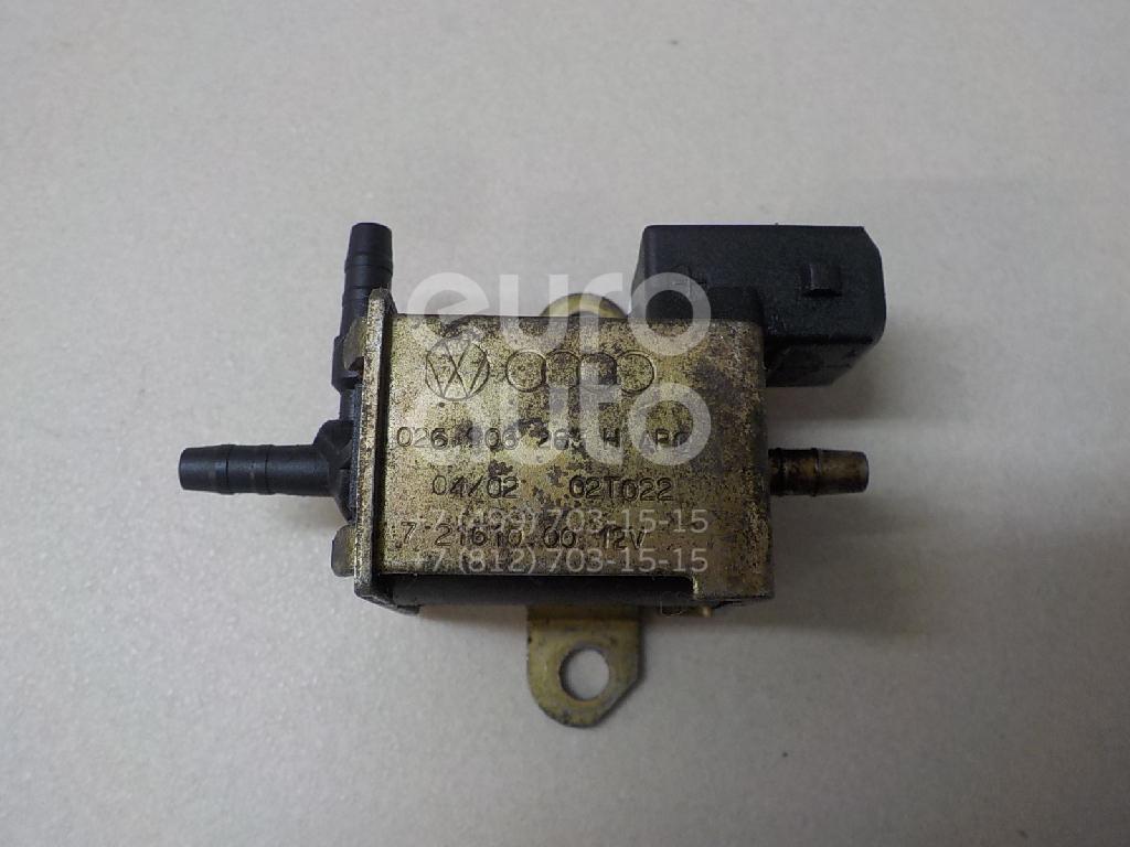 Купить Клапан электромагнитный Audi A4 [B6] 2000-2004; (026906283H)