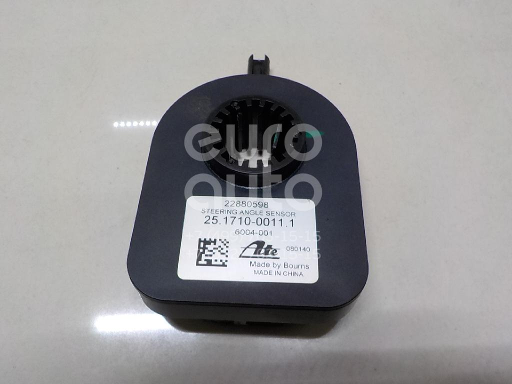 Купить Датчик угла поворота рулевого колеса Chevrolet Captiva (C140) 2011-; (22880598)