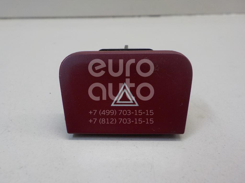 Кнопка аварийной сигнализации Citroen C4 Picasso 2006-2014; (6554VH)