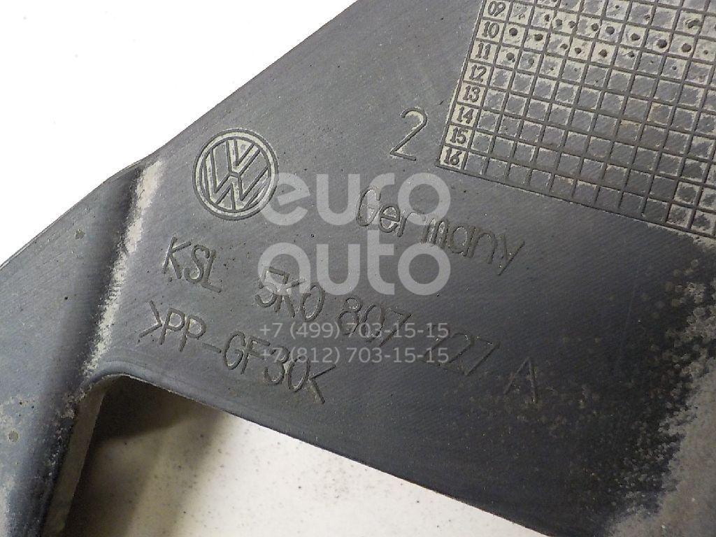 Купить Воздуховод радиатора левый VW Golf VI 2009-2013; (5K0121283C)