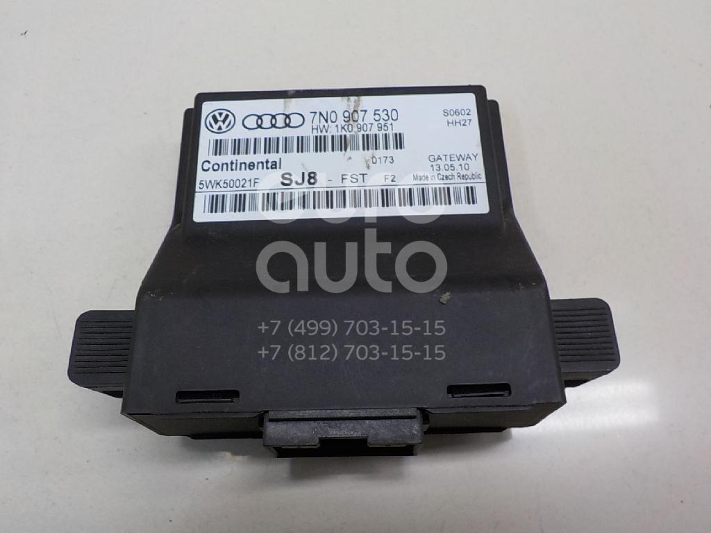 Купить Блок электронный Skoda Yeti 2009-; (7N0907530)