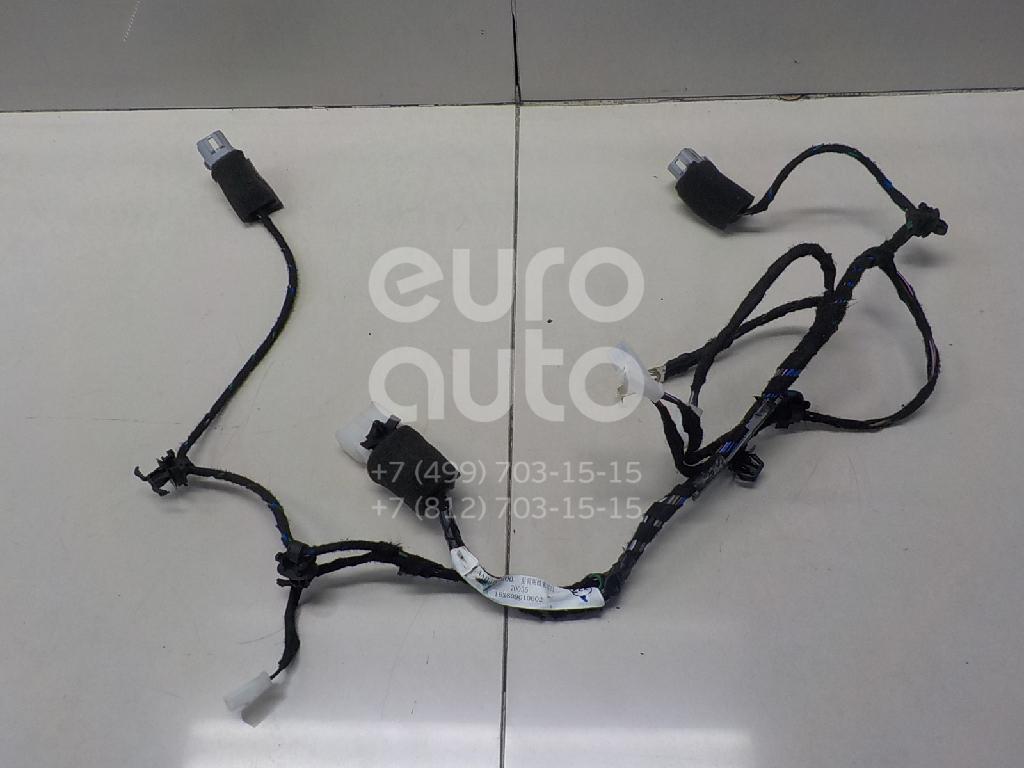 Проводка (коса) Lifan X50 2015-; (AAB4006800)
