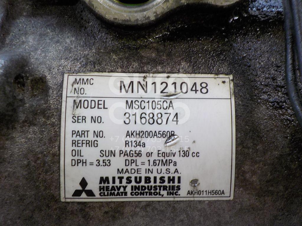 Купить Компрессор системы кондиционирования Mitsubishi Eclipse IV (DK) 2005-2012; (7813A325)