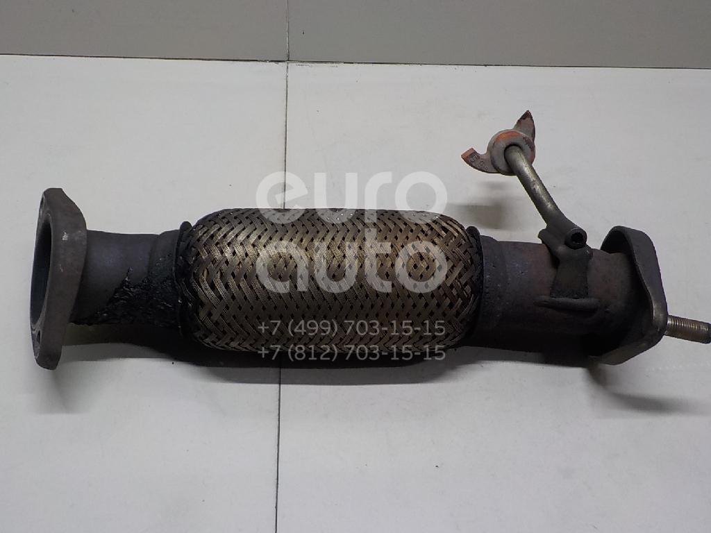 Купить Приемная труба глушителя Kia Ceed 2007-2012; (286101H150)