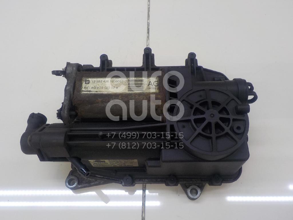 Купить Активатор сцепления (роботизированной КПП) Opel Corsa C 2000-2006; (93187369)