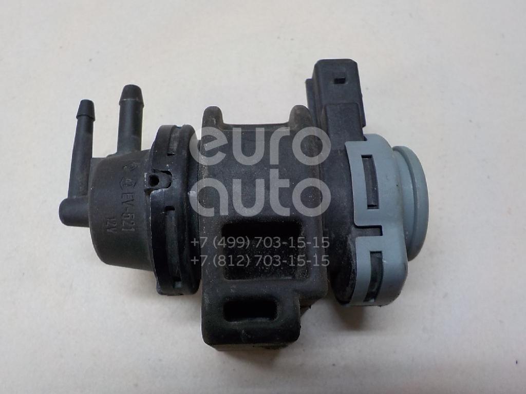 Купить Клапан электромагнитный Renault Scenic III 2009-2015; (8200575400)