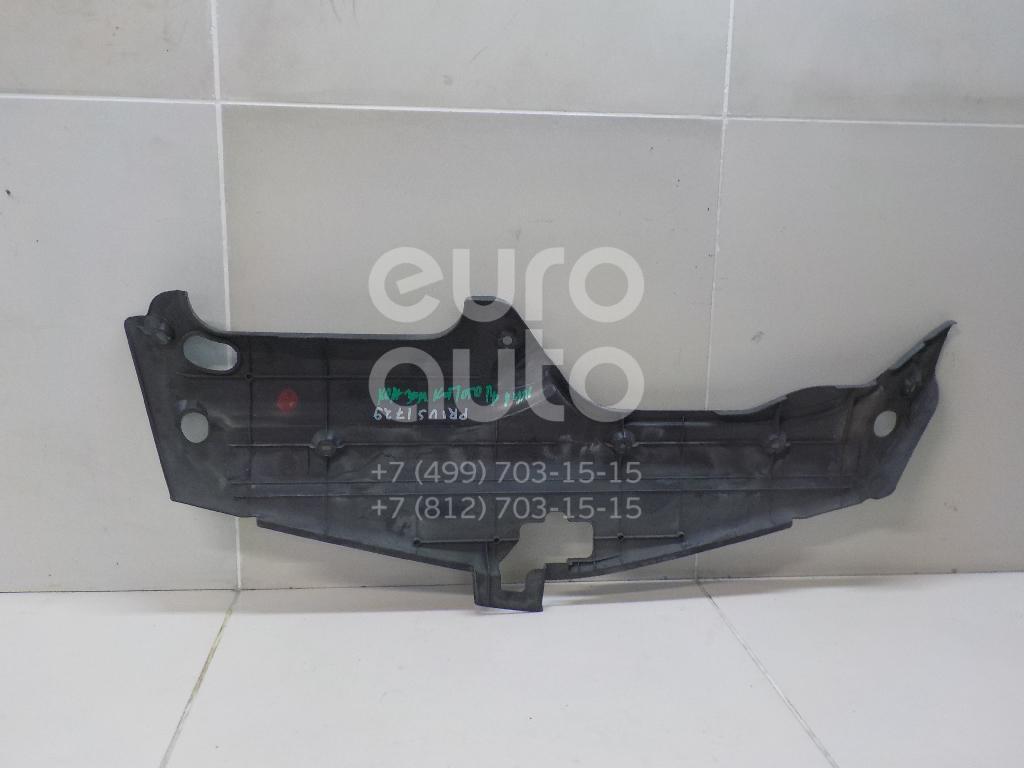 Купить Кожух замка капота Toyota Prius 2003-2009; (5328947010)