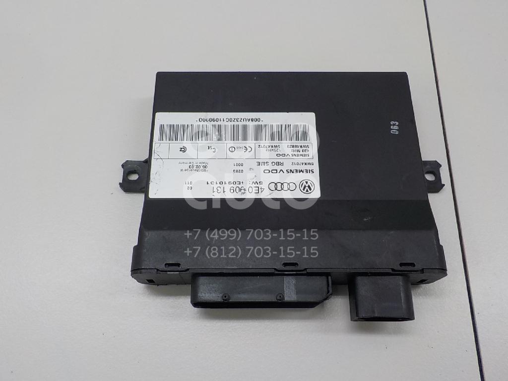 Блок электронный Audi A8 [4E] 2003-2010; (4E0909131)