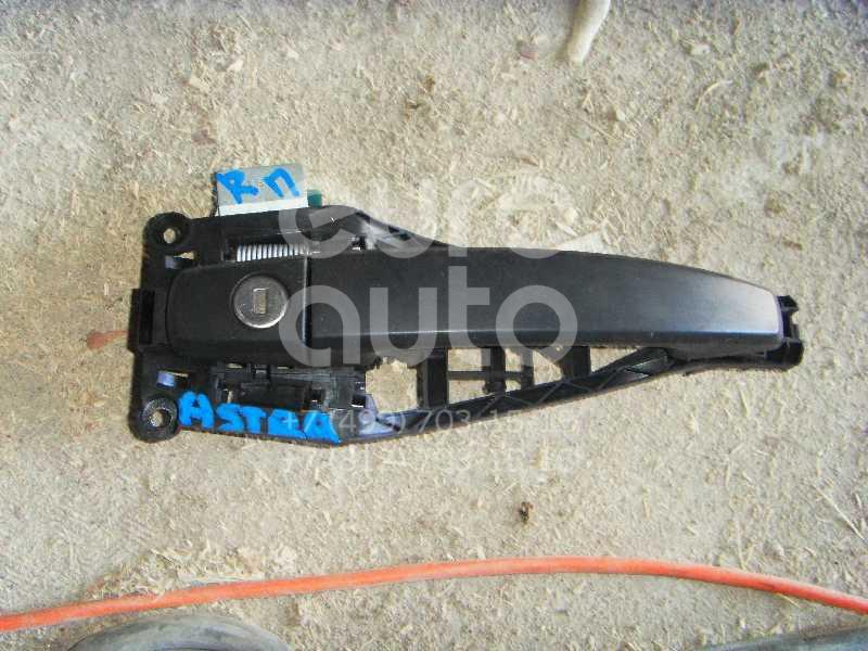 Ручка двери наружная для Opel Astra H / Family 2004>;Zafira B 2005-2012 - Фото №1