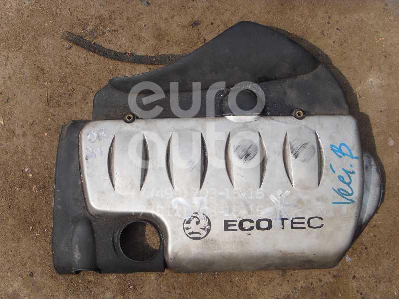 Накладка декоративная для Opel Vectra B 1999-2002 - Фото №1