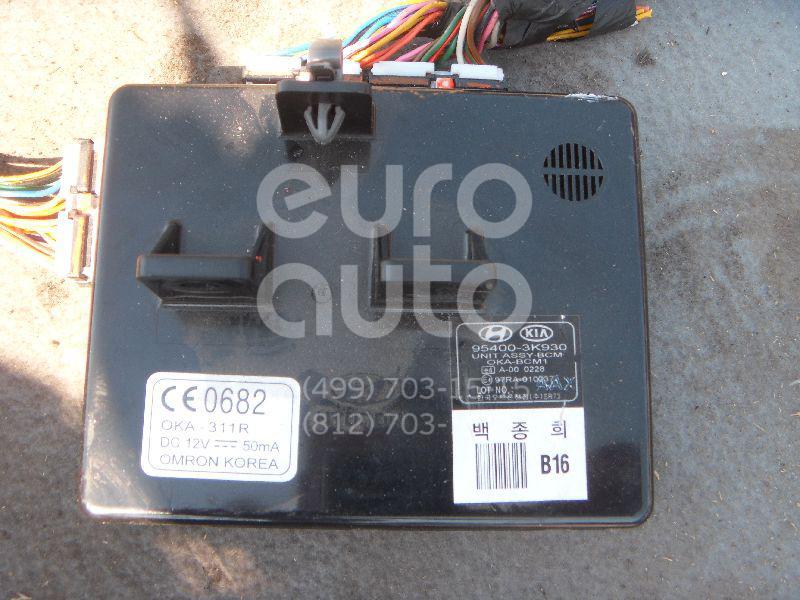 Блок электронный для Hyundai Sonata V (NF) 2005-2010 - Фото №1