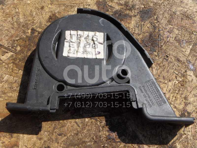 Кожух ремня ГРМ для Honda Accord V 1996-1998 - Фото №1