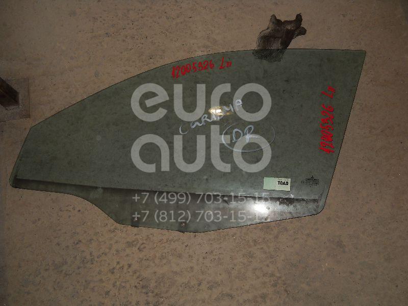 Стекло двери передней левой для Mitsubishi Carisma (DA) 1995-2000;Carisma (DA) 2000-2003 - Фото №1
