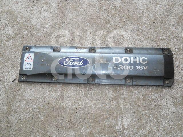 Накладка декоративная для Ford Galaxy 1995-2006;Scorpio 1994-1998 - Фото №1