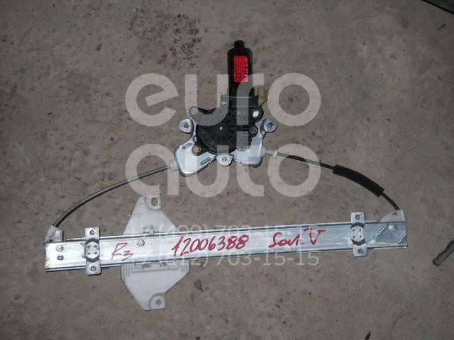 Стеклоподъемник электр. задний правый для Kia Sonata V (NEW EF) 2001>;Magentis 2000-2005 - Фото №1