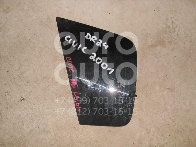 Стекло кузовное глухое левое для Honda Civic 2001-2005 - Фото №1