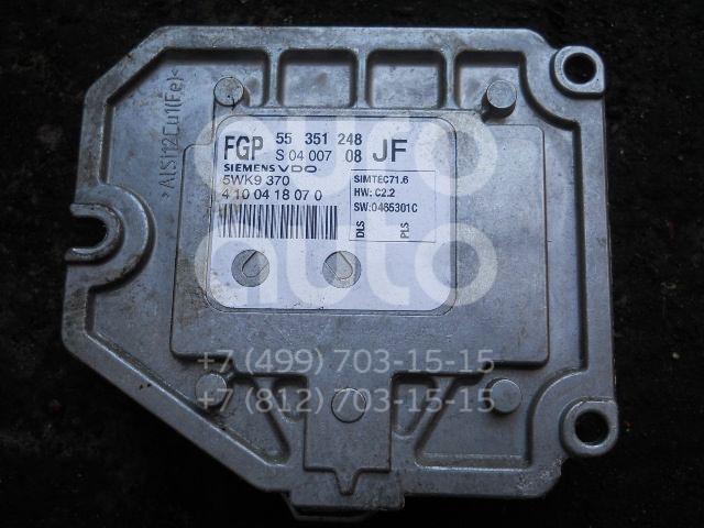 Компрессор системы кондиционирования для Ford Fusion 2002-2012;Escort/Orion 1995-2001;Mondeo II 1996-2000;Transit/Tourneo Connect 2002-2013;Fiesta 2001-2008;Cougar 1998-2001 - Фото №1