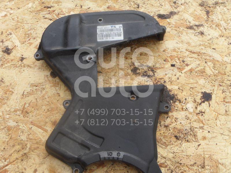 Кожух ремня ГРМ для Ford Fusion 2002-2012;Focus I 1998-2005;Fiesta 2001-2008 - Фото №1