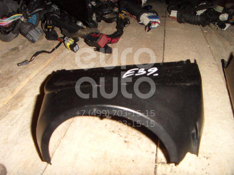 Кожух рулевой колонки верхний для BMW 5-серия E39 1995-2003 - Фото №1