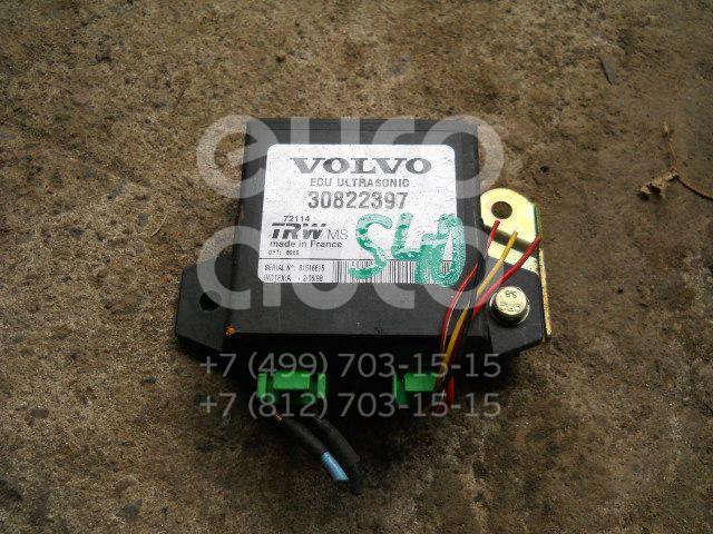 Блок электронный для Volvo S40 1998-2001;S40 1995-1998;V40 1995-1998;V40 1998-2001 - Фото №1