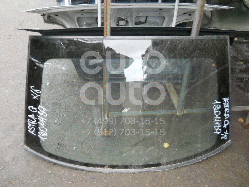 Стекло заднее для Opel Astra G 1998-2005 - Фото №1