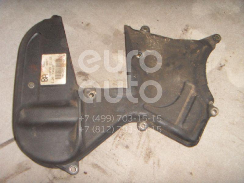 Кожух ремня ГРМ для Ford Fiesta 1995-2000 - Фото №1