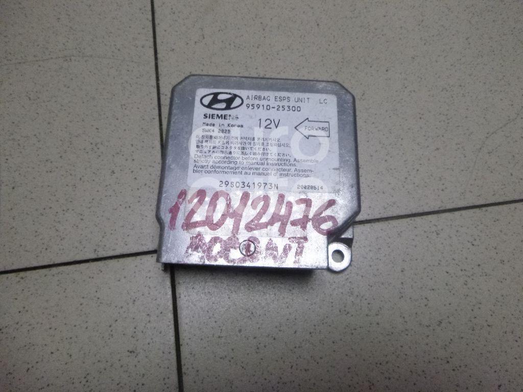 Блок управления AIR BAG для Hyundai Accent II (+ТАГАЗ) 2000-2012 - Фото №1