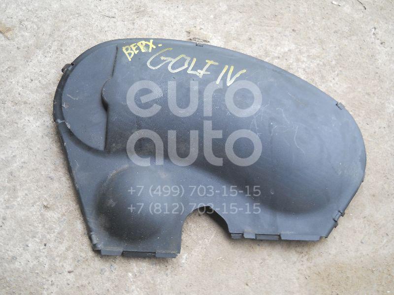 Кожух ремня ГРМ для VW Golf IV/Bora 1997-2005;A3 (8L1) 1996-2003;Octavia (A4 1U-) 2000-2011;Leon (1M1) 1999-2006;Toledo II 1999-2006;Octavia 1997-2000;New Beetle 1998-2010 - Фото №1