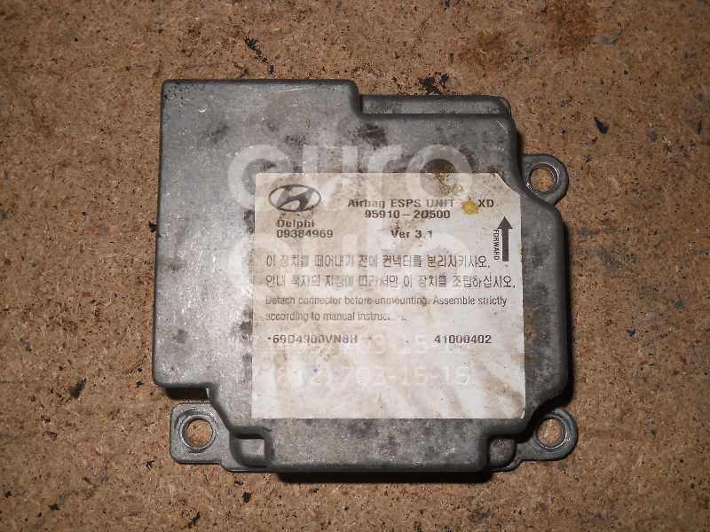 Блок управления AIR BAG для Hyundai Elantra 2000-2005 - Фото №1