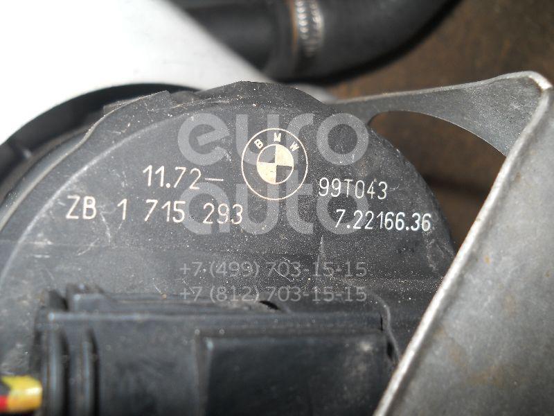 Насос воздушный для BMW 3-серия E46 1998-2005 - Фото №1
