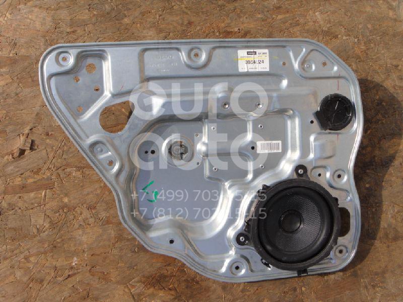 Стеклоподъемник электр. задний левый для Volvo S40 2004-2012;V50 2004-2012 - Фото №1