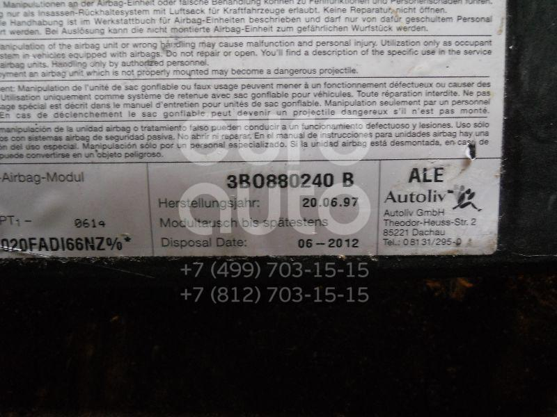 Подушка безопасности боковая (в сиденье) для VW Passat [B5] 1996-2000 - Фото №1