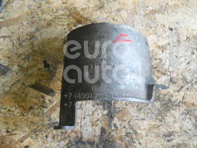 Пыльник ШРУСа для VW Passat [B5] 1996-2000 - Фото №1