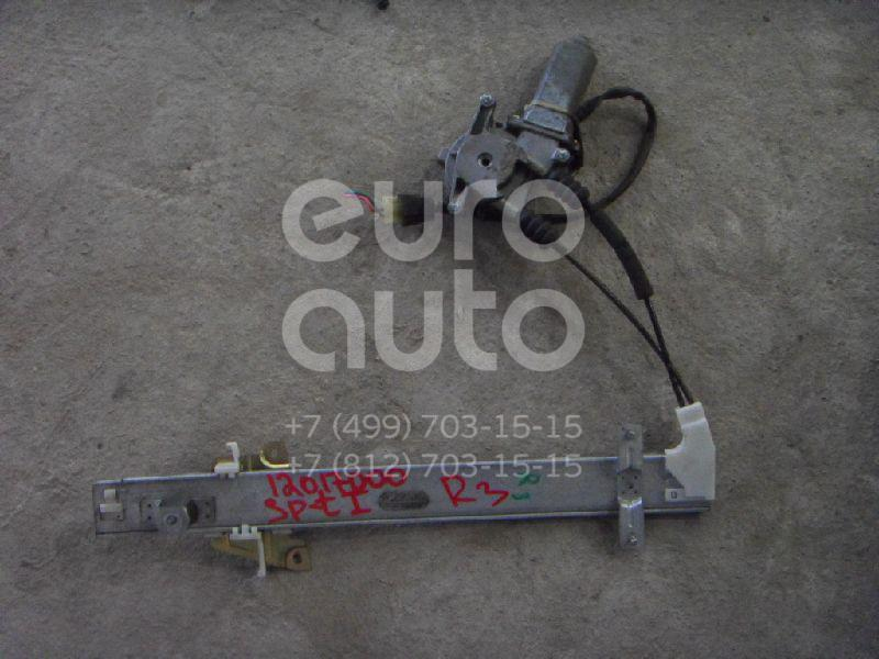 Стеклоподъемник электр. задний правый для Kia Sportage 1994-2004 - Фото №1