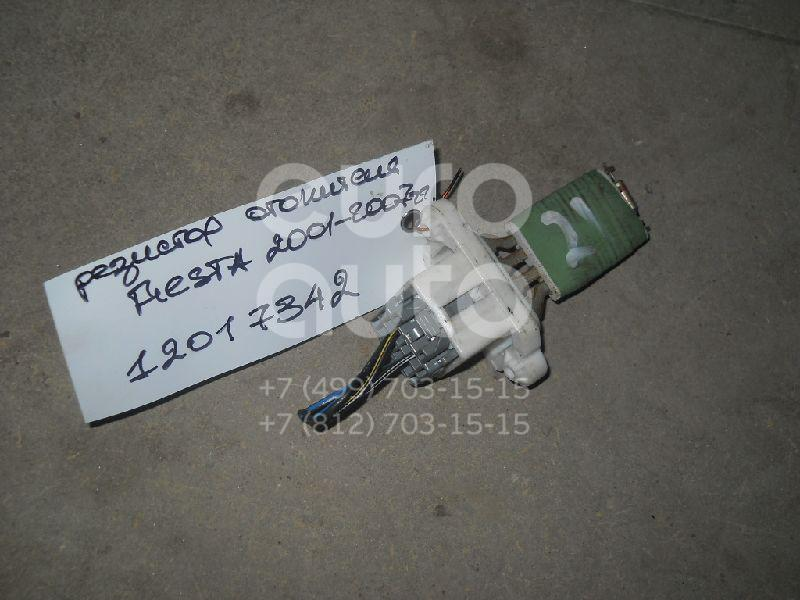 Резистор отопителя для Ford Fiesta 2001-2008 - Фото №1