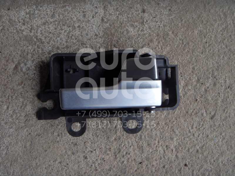 Ручка двери внутренняя для Ford C-MAX 2003-2011 - Фото №1