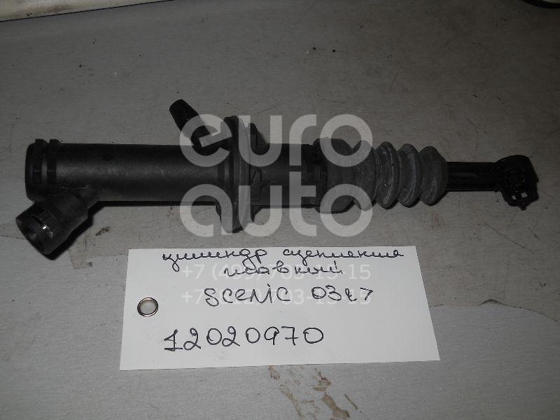 Цилиндр сцепления главный для Renault Scenic 2003-2009;Megane II 2002-2009 - Фото №1