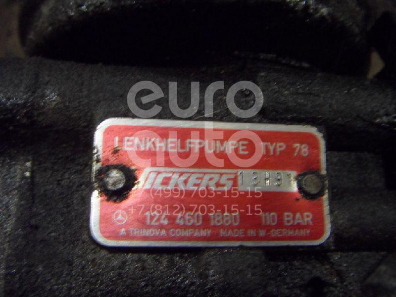 Насос гидроусилителя для Mercedes Benz W124 1984-1993;R129 SL 1989-2001 - Фото №1