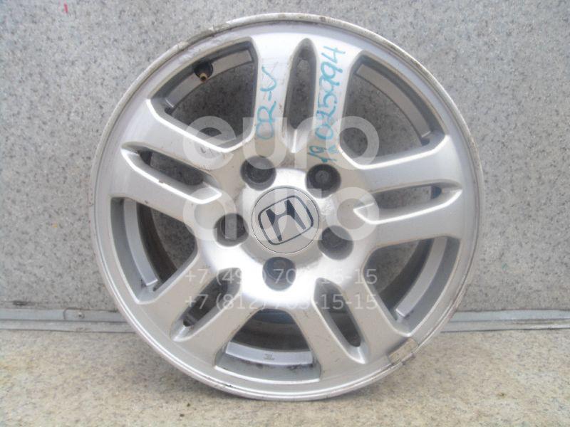 Диск колесный легкосплавный для Honda CR-V 2002-2006 - Фото №1