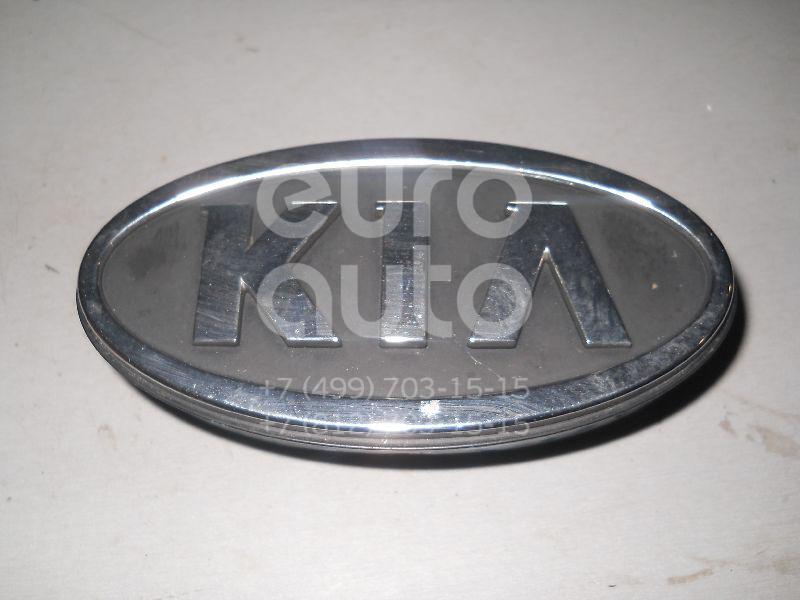 Эмблема для Kia Magentis 2000-2005 - Фото №1