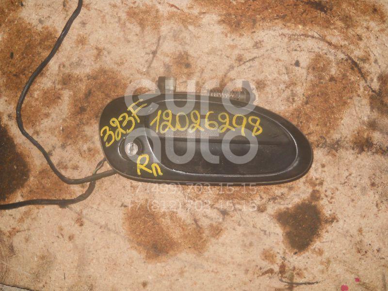 Ручка двери передней наружная правая для Mazda 323 (BA) 1994-1998 - Фото №1
