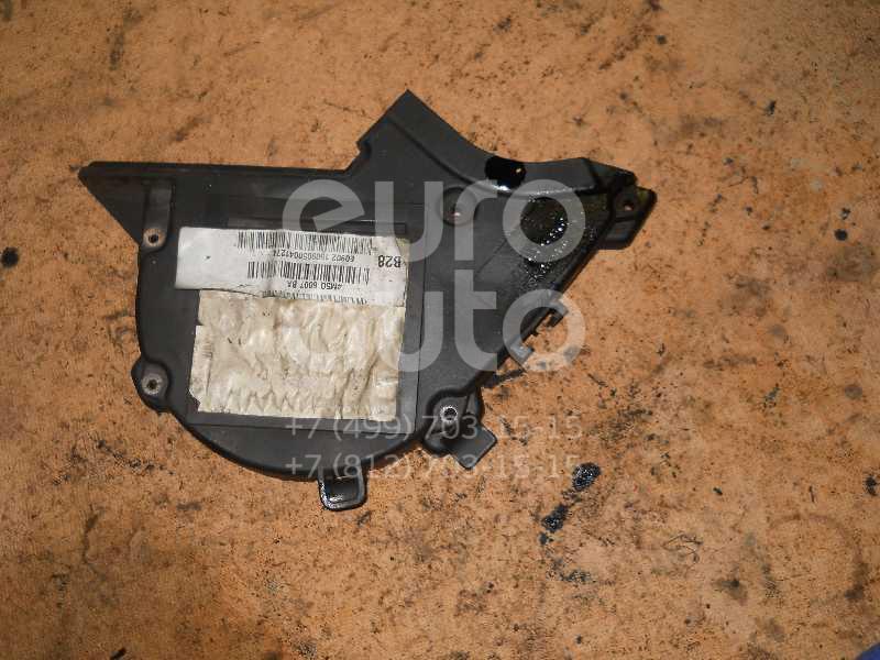Кожух ремня ГРМ для Ford Focus II 2005-2008;C-MAX 2003-2011;Focus II 2008-2011 - Фото №1