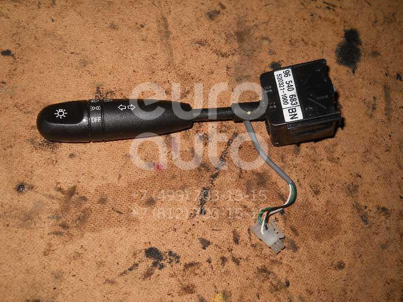 Переключатель поворотов подрулевой для Chevrolet,Daewoo Aveo (T200) 2003-2008;Matiz (M100/M150) 1998-2015;Spark 2005-2010;Aveo (T250) 2005-2011 - Фото №1