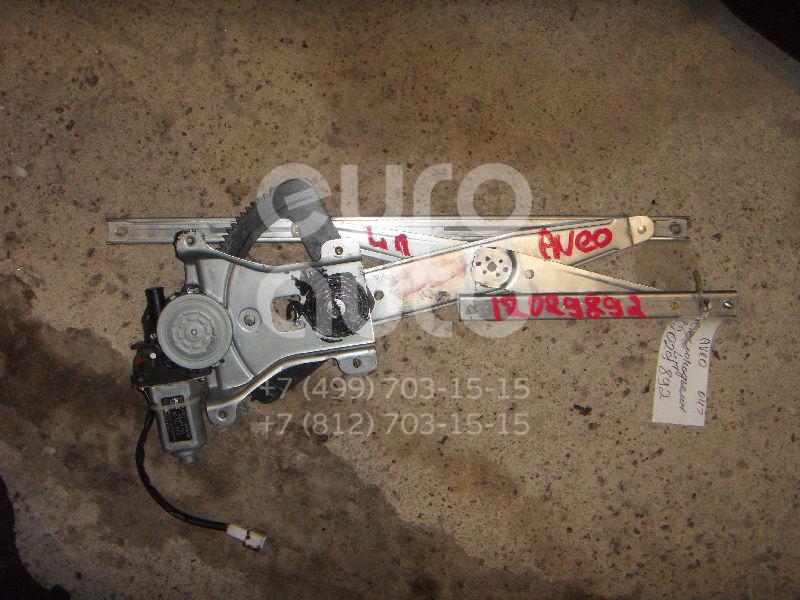 Стеклоподъемник электр. передний левый для Chevrolet Aveo (T250) 2005-2011 - Фото №1