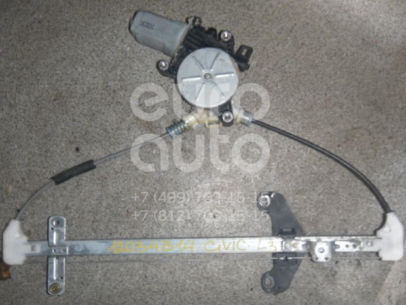Стеклоподъемник электр. задний левый для Honda Civic 2001-2005 - Фото №1