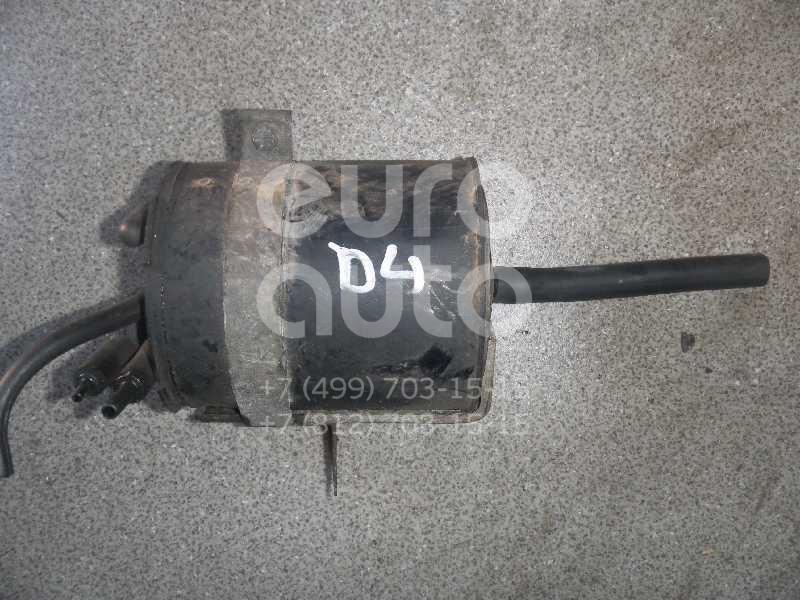 Абсорбер (фильтр угольный) для Volvo 940 1994-1998;850 1991-1993;850 1994-1997 - Фото №1