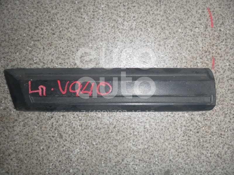 Молдинг переднего левого крыла для Volvo 940 1994-1998;940 1990-1994 - Фото №1
