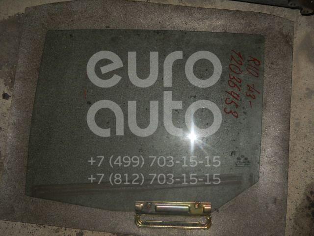 Стекло двери задней левой для Kia RIO 2000-2005 - Фото №1