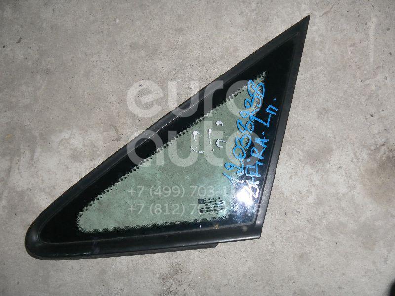 Стекло кузовное глухое левое для Opel Zafira A (F75) 1999-2005 - Фото №1